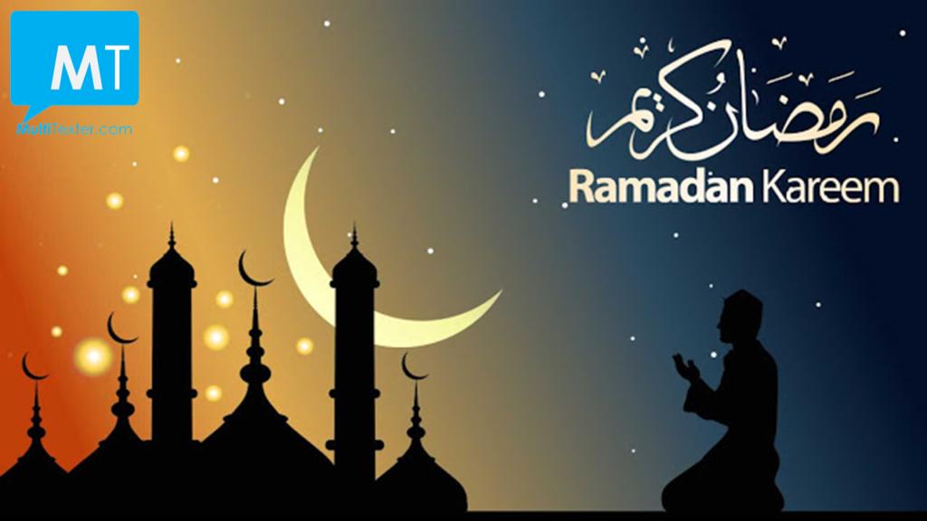 bulk sms ramadan nigeria